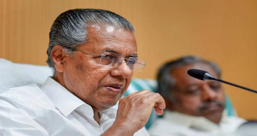 CAA: केरल में मामला हाईकोर्ट पहुंचने के बाद केंद्र और राज्य में बढ़ी तल्खी